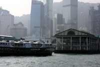 Star Ferry Central Pier